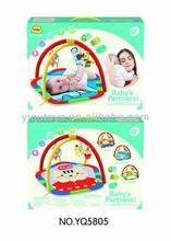 YQ5805-4 Multifunctional Baby Play Mat / Baby Gym Mat