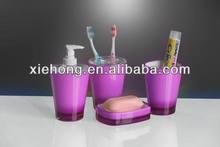 The latest custom bathroom products,bathroom accessory XHBS01