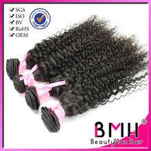 Bobbi boss kinky curly brazilian hair weft wholesale