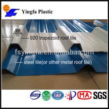High slope roof tile
