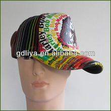 2014 Brazil world cup hat