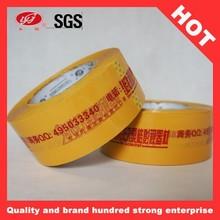 Waterproof Sealing Tape