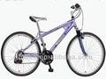 26 pulgadas bicicleta de montaña bicicleta bicicleta de montaña barata para la venta de mtb mans
