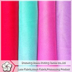 2014 fashion knitting plain knitting polyester tulle fabric