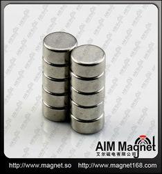 2014 new product neodymium magnet for motor