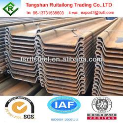steel sheet pile/piling sheet bar/piling beam hot rolled