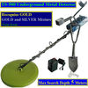 High Sensitive TS 500 Underground Metal Detector