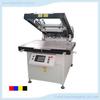 PVC Pneumatic Flatbed single color Screen printer