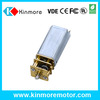 12v mini dc gear motor for electric lock (KM-13F050-199-1245)