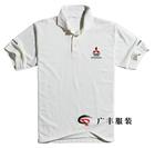 100 polyester white polo t shirt