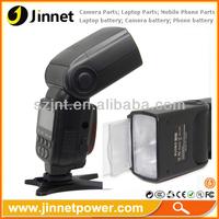 Brand RUIBO muti-functional TTL camera flash gun speedlite
