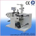 High speed, efficient and precise vinyl sticker die cutting machine