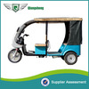 Bajaj Three Wheeler Tricycle for Indian Market
