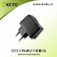 power supply 200ma 12v AC DC wall adapter