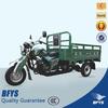 2014 motorized rickshaw for sale