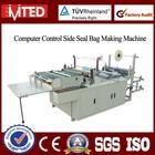 Full Automatic PE OPP Plastic Bag Seal Machine / Side Seal Bag Manufacturing Machine