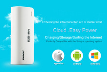power bank with wifi , wifi power bank,Mobile power Cloud .Easy Power 5000mAh ( White)
