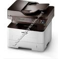 çok fonksiyonlu fotokopi makinesi