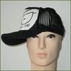 The fashion small order sports custom flexfit snapback hat
