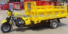 250cc 3 wheel motor trike/three wheel motorcycle