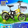 alibaba website of kids bike in Chinese manufacture