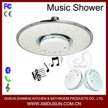 music shower head + wireless bluetooth speaker
