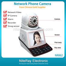 (5)Home security motion sensor alarm infrared remote,indoor hidden security camera