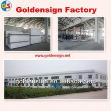PVC foam sheet/PVC laminated sheet