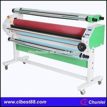 China Cheap Price Cold Laminating Machine