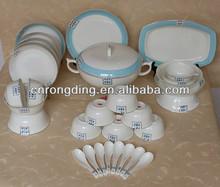 40pcs Aegean Sea elegant bone china dinnerware