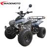 110cc atv spare parts AT0526B