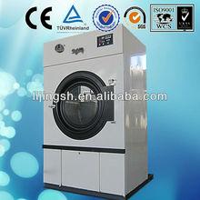 LJ 150kg Industrial vacuum dryer for hotel