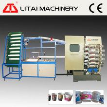 2014Price high speed juice cup printer machine