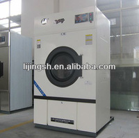 100kg electirc heating big capacity drying machine,laundry factory,supplier