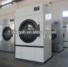LJ 150kg electirc heating hospitality laundry dryer,laundry machine factory