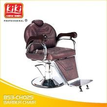 Salon Equipment.Salon Furniture.200KGS.Super Quality.Barber Chair B53-CH025