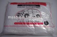 2014 recién inflable de plástico hail a prueba de cubierta del coche
