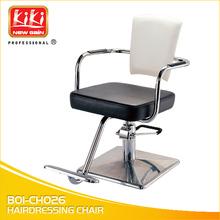 Salon Equipment.Salon Furniture.200KGS.Super Quality.Hairdressing Chair.B01-CH026