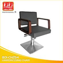 Salon Equipment.Salon Furniture.200KGS.Super Quality.Hairdressing Chair.B01-CH254