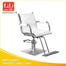 Salon Equipment.Salon Furniture.200KGS.Super Quality.Hairdressing Chair.B01-CH207