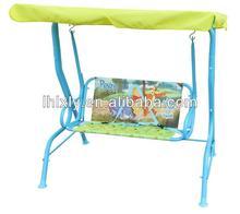 metal canopy swing