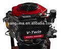 Ym2v84,15hp вырез- twin воздушный охлаёдением 2 цилиндра горизонтальный/вертикальным валом вырез- две малых дизельных двигателей v образный двигатель( 15hp- 20hp)