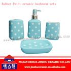S/4pcs blue dot ceramic rubber bathroom sets,bath items