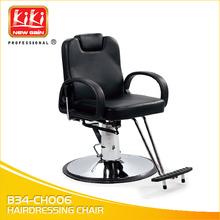 Salon Equipment.Salon Furniture.200KGS.Super Quality.Hairdressing Chair.B34-CH006