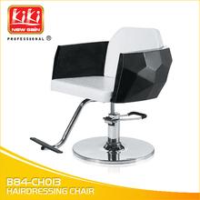 Salon Equipment.Salon Furniture.200KGS.Super Quality.Hairdressing Chair.B84-CH013
