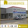 Solid Waterproof Modern Design Steel Frame Houses