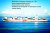 Shipping rates Sea from JiangSu/ZheJiang/China to BERGAMO
