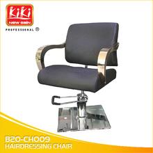 Salon Equipment.Salon Furniture.200KGS.Super Quality.Hairdressing Chair.B20-CH009