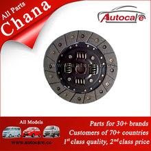100% Original Chana parts clutch disc G215-1602010A1