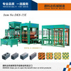 DK8-15E hollow concrete block making machine